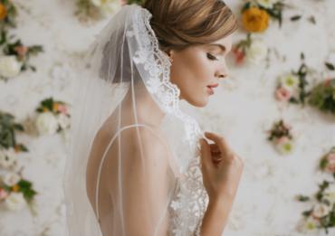 Загадочная невеста