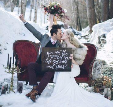 Свадьба зимой в Крыму